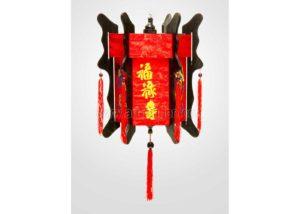 LSB-H30-Rouge-Brode-art-saigon-lampion-soie-1-wps-300x214 Comment sont fabriqués les lampions de Hoi An