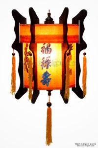 LSB-65-orange-art-saigon-web-2-200x300 Comment sont fabriqués les lampions de Hoi An